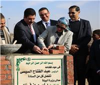 وزيرة البيئة تضع حجر أساس محطة منظومة النظافة بالقليوبية