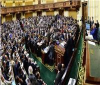 البرلمان يفوض هيئة مكتبه لتحديد موعد مناقشة 32 طلبًا مقدمًا