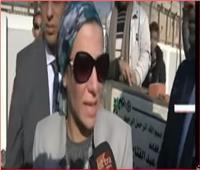 فيديو  ياسمين فؤاد: تشكيل لجنة لتعديلات قانون البيئة تمهيدًا لإقراره