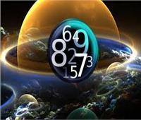 مواليد اليوم في «علم الأرقام»  يتمتعون بالحيوية والإصرار