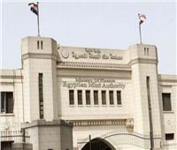 «سك العملة» تشارك في معرض «صناع مصر»