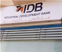 845 مليون جنيه حجم التمويل العقاري ببنك التنمية الصناعية