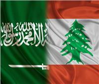 السفير السعودي في بيروت: المملكة سترفع التحذير من سفر مواطنيها للبنان