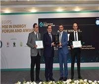 وزير البترول يسلم جائزة مؤتمر «إيجس 2019» للشركة الفائزة