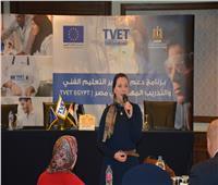 نائبة وزيرة التخطيط تكشف عن سبب تحديث رؤية مصر 2030