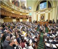 البرلمان يبدأ التصويت نداء بالاسم على مبدأ «التعديلات الدستورية»