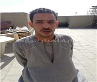 ضبط مسجل خطر قتل حماته في أكتوبر