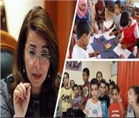 فيديو| وزارة التضامن تعلن إغلاق 20 دار رعاية أطفال لهذه الأسباب