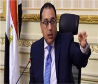 رئيس الوزراء يصدر قرارين لصالح محافظة مطروح