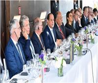 بالصور والفيديو| إدارة مؤتمر ميونخ للأمن تنظم غداء عمل على شرف الرئيس السيسي