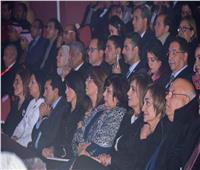 وزيرة الهجرة تشارك في افتتاح ملتقى «أولادنا» لذوي الاحتياجات الخاصة