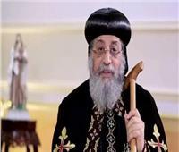 الكنيسة الأرثوذكسية تعرض «سؤال للبابا» عبر يوتيوب