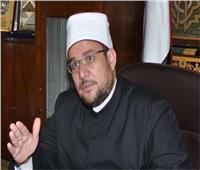 وزير الأوقاف ومحافظ القليوبية يفتتحان المسجد الكبير في الخصوص