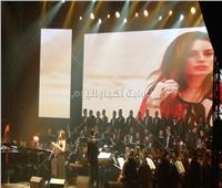 هبة طوجي تسخر من عناد الطقس لحفلاتها في القاهرة