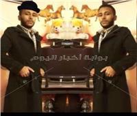 مصرع «قاتل المصلين» بمسجد القوصية بعد إطلاق نيران مع الشرطة
