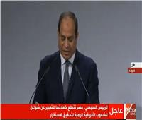 السيسي: مصر تتطلع  للتعبير عن شواغل الشعوب الإفريقية لتحقيق الاستقرار