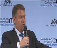 رئيس رومانيا: لابد من تعزيز الشراكة الأوروبية ودعم الأمن الدولي
