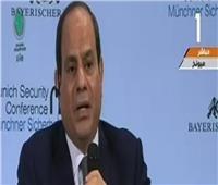 فيديو| السيسي: الحفاظ على الأمن القومي المصري يتطلب حل المشاكل التي تمر بالمنطقة