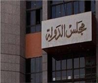 20 أبريل الحكم في طعن حل حزب البناء والتنمية
