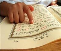 انطلاق التصفيات النهائية لمسابقة القرآن الكريم لطلاب المعاهد الأزهرية بالأقصر