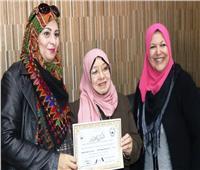 تكريم كوادر معلمي الصفوف الأولى للتعليم الابتدائي بشمال سيناء