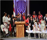 فيديو| الرئيس الإنسان.. السيسي «سند» لذوي الاحتياجات الخاصة