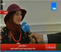 فيديو| باحثة تونسية: «صدق من قال مصر أم الدنيا»