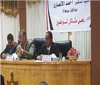 «أبو زهاد»: محافظ سوهاج يستجيب لحل مشاكل وهموم أبناء جهينة في لقاء مفتوح