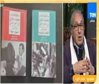 فيديو.. سعيد الشيمي يكشف مفاجاة حول فيلم «موعد على العشاء»