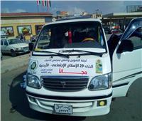 تشغيل خط مواصلات مجاني بمدينة العاشر من رمضان