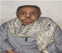 بعد 70 يوما من الإفراج عنه.. وفاة أقدم سجين في مصر بمركز أخميم بسوهاج