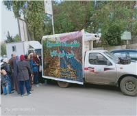 صور| «الزراعة» تطرح منتجات مشروع غرب المنيا في بالأسواق بسعر التكلفة