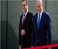نتنياهو يتخلى عن منصبه وزيرًا للخارجية.. ويسلمه لإسرائيل كاتس