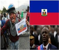 هايتي تثور ضد رئيسها المدعوم من «أمريكا».. وروسيا في المشهد