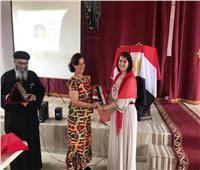 الاحتفال بإقامة أول قداس للكنسية المصرية في بوروندي