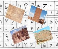 حكايات| أرض الفيروز مهد الحروف.. «سيناء» أصل أبجدية لغات أوروبا الحديثة