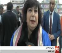 بالفيديو| وزيرة الثقافة: معرض الكتاب بأسوانجسراً للتواصل الثقافي والحضاري