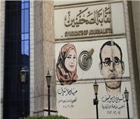 القضاء الإداري يؤيد عقد «انتخابات الصحفيين» بنقابة المعلمين.. وترفض وقفها