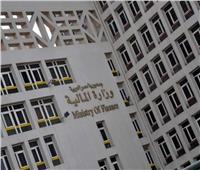 المالية: بدء إعداد مشروع قانون «الإجراءات الضريبية الموحد»
