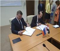 «مميش» يوقع مذكرة تعاون بين الهيئة الاقتصادية لقناة السويس و«دوبنا» بروسيا