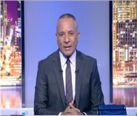 فيديو| أحمد موسى: 28 مليون مصري استفادوا من شهادات الـ20%