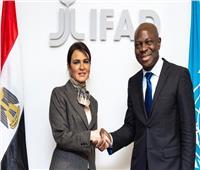 مصر توقع اتفاقا مع «إيفاد» لدعم صغار المستثمرين بقيمة 62 مليون دولار
