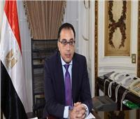 رئيس الوزراء يبحث عرض شركة «زارو» الأمريكية للاستثمار في مصر