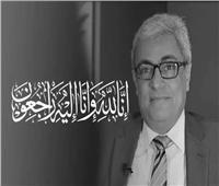 «خالد توحيد» يتصدر تويتر بعد وفاته