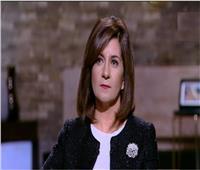 وزيرة الهجرة تشارك في ندوة «العودة للجذور» بملتقى أولادنا