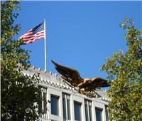 السفارة الأمريكية تدين حادث الدرب الأحمر الإرهابي
