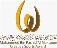 تشكيل لجان جائزة محمد بن راشد آل مكتوم للإبداع الرياضي