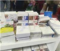 الهيئة المصرية العامة للكتاب تستعد لإقامة مجموعة من معارض الكتب