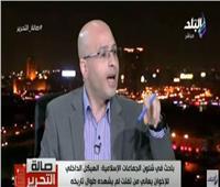 بالفيديو عمرو فاروق: الإرهابية تحاول تصدر المشهد مرة أخرى