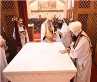 البابا تواضروس يُدشن كنيسة «القديس يوسف» بمصر القديمة